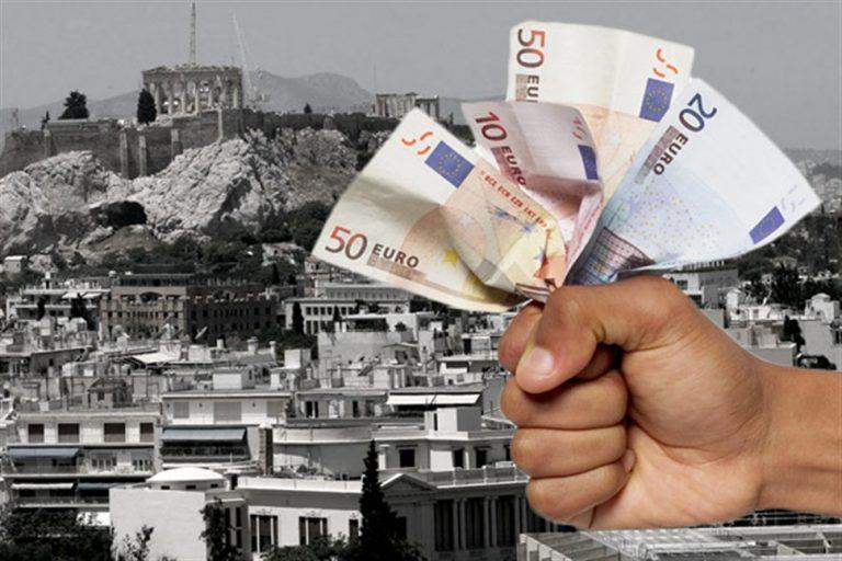 Λεφτά τέλος-Δεν θέλουμε αναρχία στην Ελλάδα» | Newsit.gr