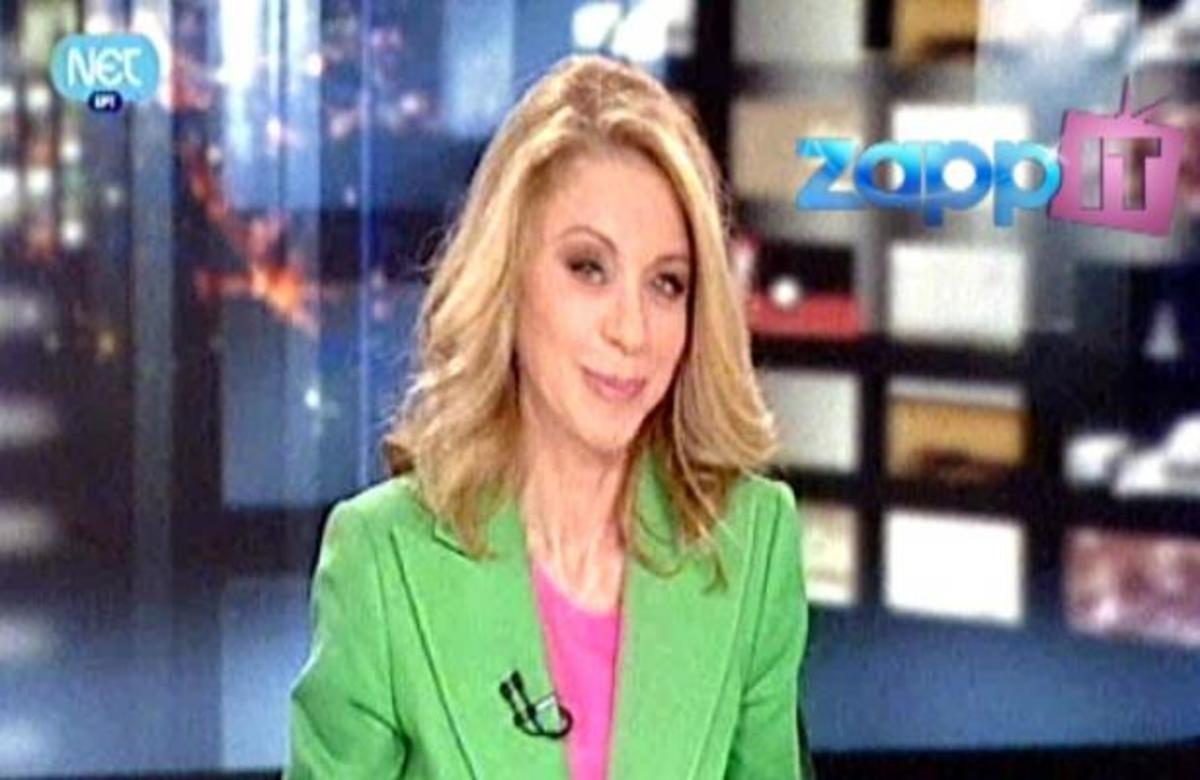 Πώς αποχαιρέτησε το κοινό η Έλλη Στάη στο τελευταίο της δελτίο;   Newsit.gr