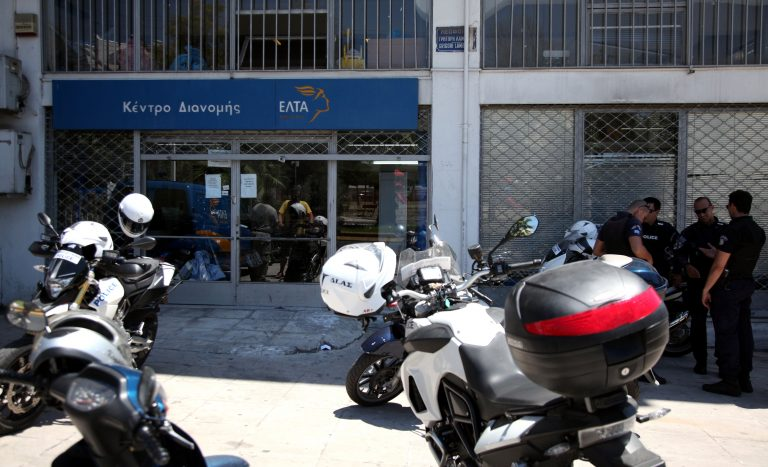 Ενοπλες ληστείες μέρα μεσημέρι σε τράπεζα και ΕΛΤΑ | Newsit.gr