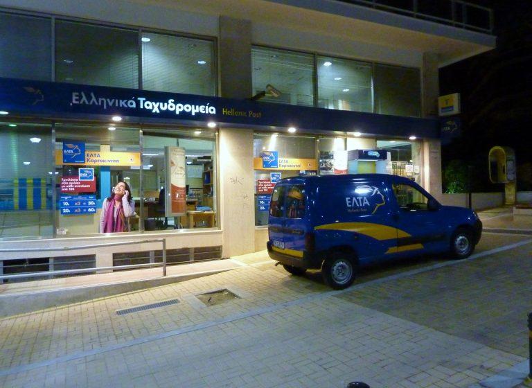Αντιδρούν στην ιδιωτικοποίηση των ΕΛΤΑ οι ταχυδρομικοί υπάλληλοι | Newsit.gr
