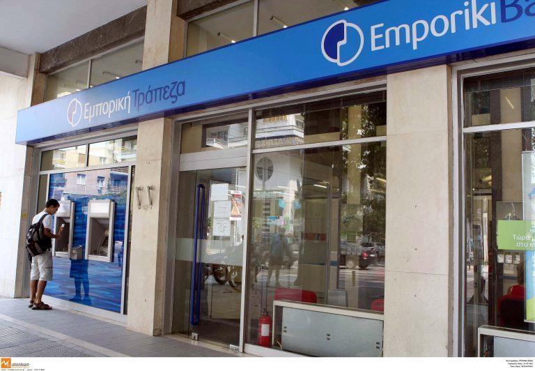 Καλαμάτα: Ένοπλη ληστεία σε τράπεζα!   Newsit.gr