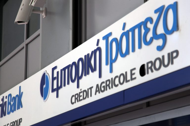 Υπογράφηκε η συμφωνία AlphaBank-CreditAgricol για την Εμπορική | Newsit.gr