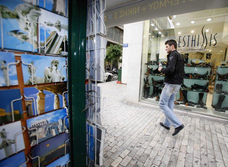 Κι όμως κάποιοι πήραν αύξηση στο μισθό τους! | Newsit.gr