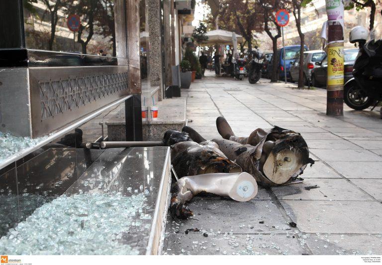 """Εμπρησμοί για… """"προστασία""""   Newsit.gr"""