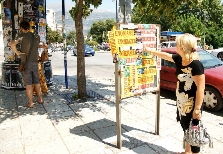 Πως να «κουρέψετε» το ενοίκιο σας εως και 30% | Newsit.gr