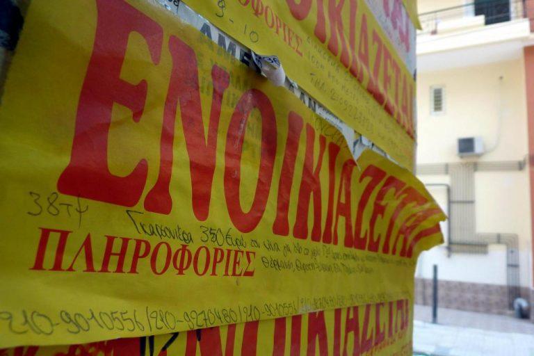 Στροφή στην ενοικίαση με «εκπτώσεις» έως 40% | Newsit.gr