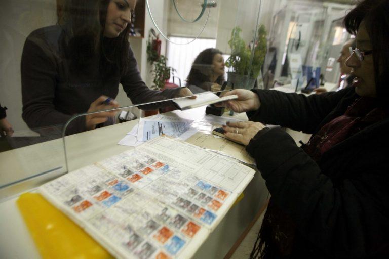 Λίφτινγκ στα όρια ηλικία για τις συντάξεις | Newsit.gr