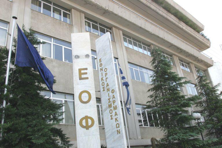 Ο ΕΟΦ αποσύρει φυτικά αρωματικά χώρου | Newsit.gr