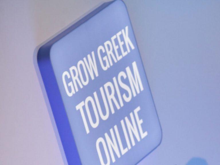 Παραιτήθηκε ο πρέοδρος του ΕΟΤ! | Newsit.gr