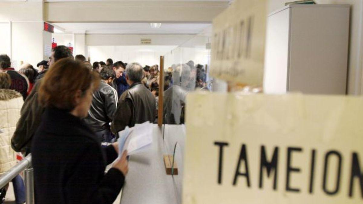 Υπ. Απασχόλησης: Ποιοί συνταξιούχοι δικαιούνται το επίδομα κοινωνικής αλληλεγγύης | Newsit.gr