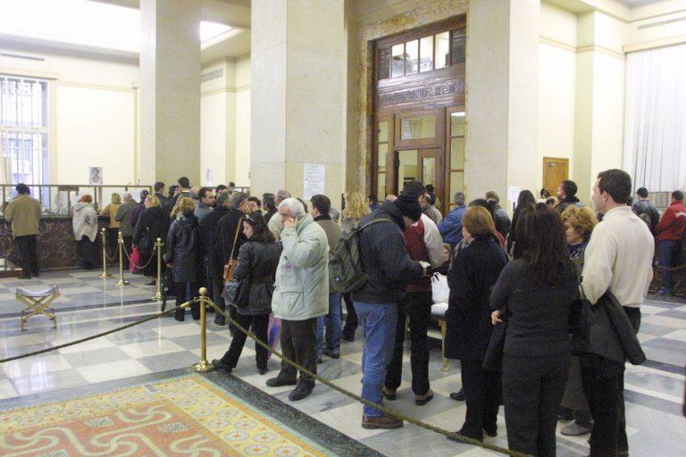 Πήραν διπλό επίδομα αλληλεγγύης χωρίς να το δικαιούνται | Newsit.gr