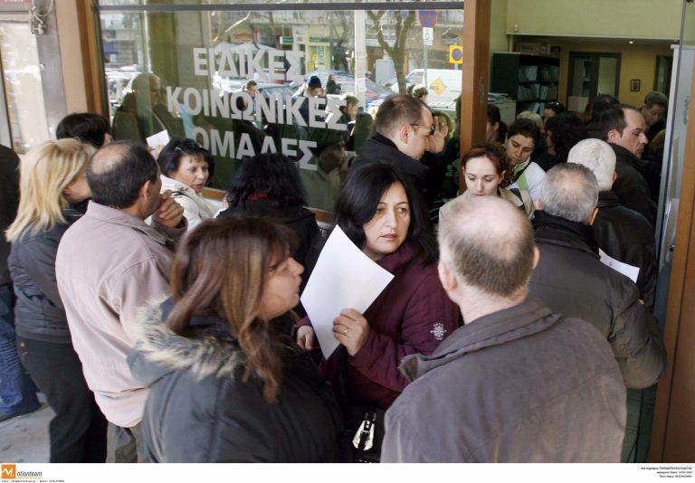 Αντισυνταγματικό το κόψιμο 13ου-14ου μισθού και συντάξεων; | Newsit.gr
