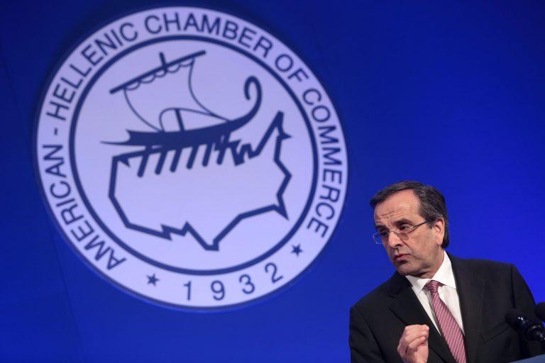 Τα αλλάζει όλα ο Σαμαράς για το φορολογικό! Δεν υπάρχει φόρος 45% – Ανακοίνωσε φοροελαφρύνσεις | Newsit.gr