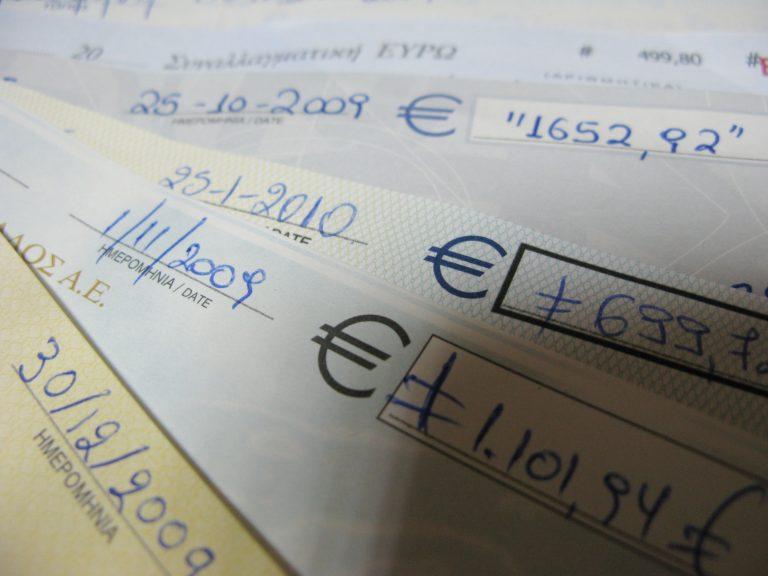 Πάνω από 1 δισ. ευρώ οι ακάλυπτες επιταγές   Newsit.gr