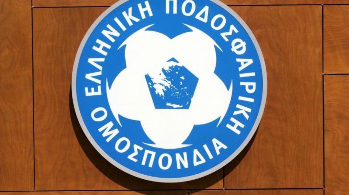Αποκαλύψεις για ΕΠΟ: Κρυφές κάμερες στα γραφεία! | Newsit.gr