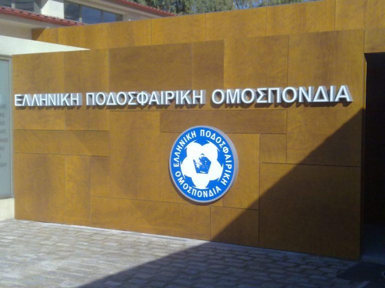 Εισαγγελική έρευνα για…εικονικές εξετάσεις 10 εκ. ευρώ της ΕΠΟ | Newsit.gr