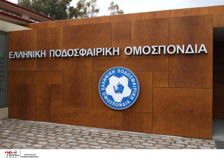 Την Παρασκευή οι αποφάσεις για Ολυμπιακό Βόλου και Καβάλα | Newsit.gr