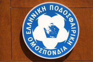 Στον οικονομικό εισαγγελέα οι προηγούμενες διοικήσεις της ΕΠΟ!
