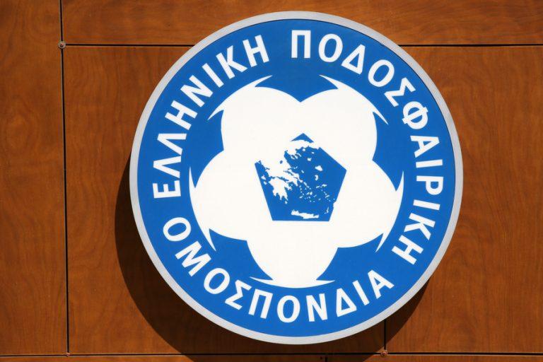 Στον οικονομικό εισαγγελέα οι προηγούμενες διοικήσεις της ΕΠΟ! | Newsit.gr
