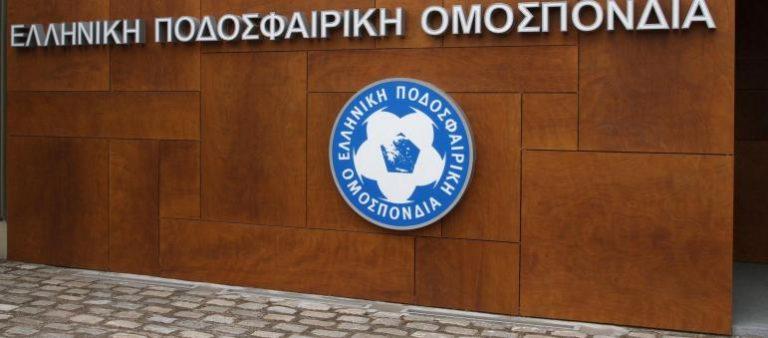 Η ΕΠΟ πετάει το… μπαλάκι στη Football League | Newsit.gr