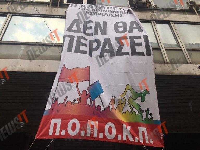 Κατάληψη στο υπουργείο Εργασίας   Newsit.gr