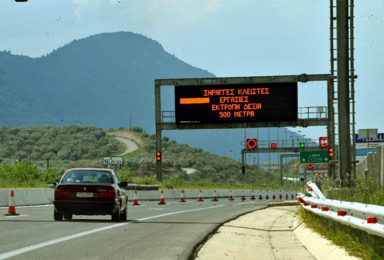 Κλείνει ο παράδρομος Αθηνών-Λαμίας λόγω έργων της ΔΕΗ | Newsit.gr