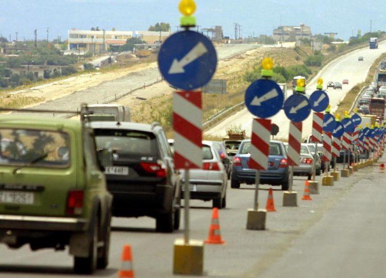 Φθιώτιδα: Έργα στον οδικό άξονα ΠΑΘΕ από αύριο | Newsit.gr