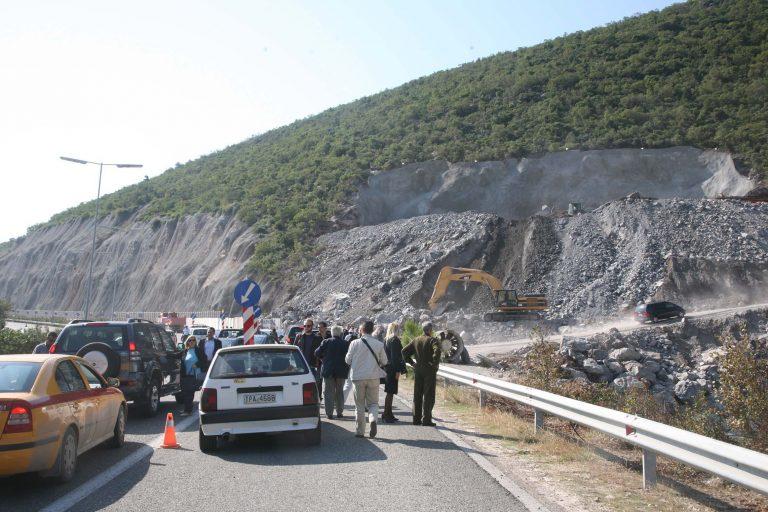Κλείνει για δύο ώρες η εθνική | Newsit.gr