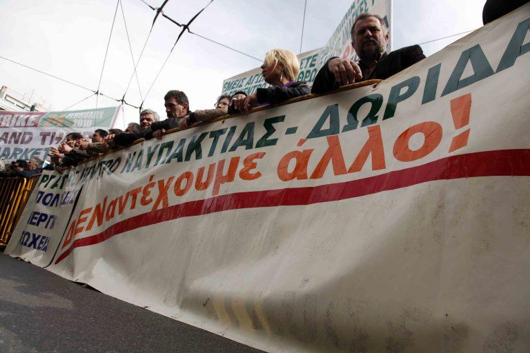 Κομοτηνή: Εργάτες κατέλαβαν τράπεζες | Newsit.gr