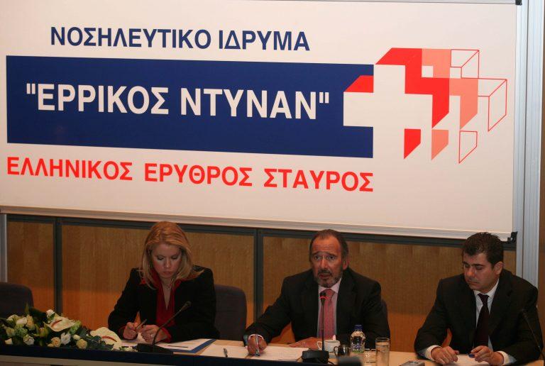 Απλήρωτοι για 7 μήνες οι εργαζόμενοι στον Ελληνικό Ερυθρό Σταυρό | Newsit.gr