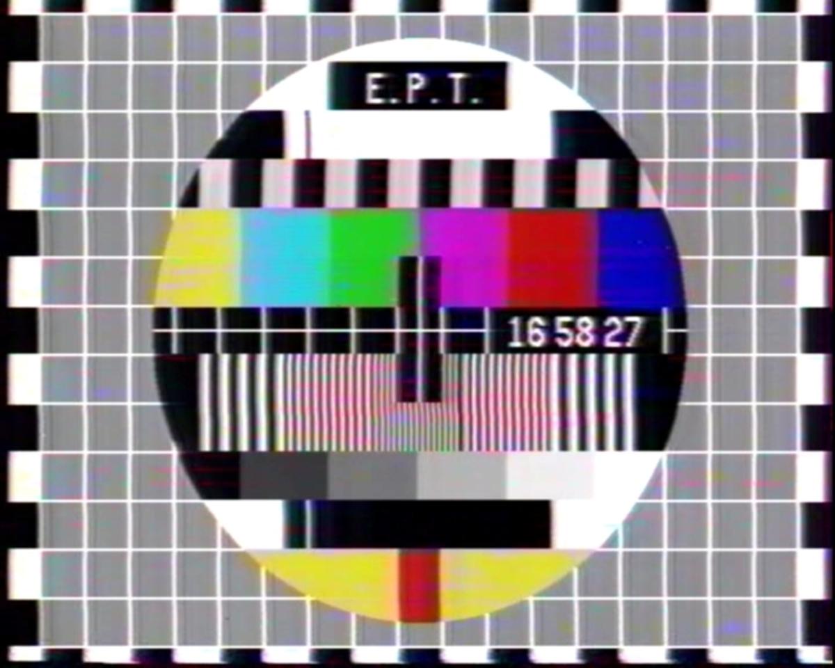 """""""Μπάρες"""" στην ΕΡΤ ως τη Δευτέρα – Επαναλαμβανόμενες 24ωρες σε όλα τα δημόσια Μέσα Ενημέρωσης   Newsit.gr"""