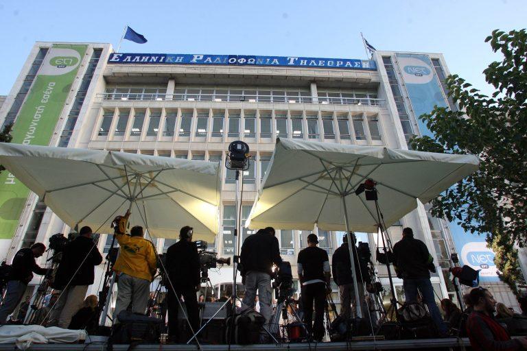 Οι πρώην συμβασιούχοι καταγγέλουν την ΕΡΤ   Newsit.gr