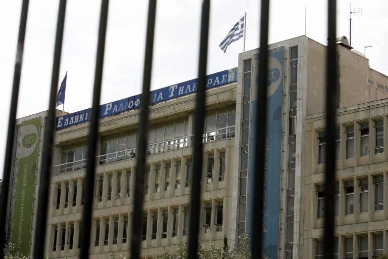Εν μέσω αντιδράσεων, τοποθετείται ο νέος διευθυντής στην ΕΡΤ | Newsit.gr
