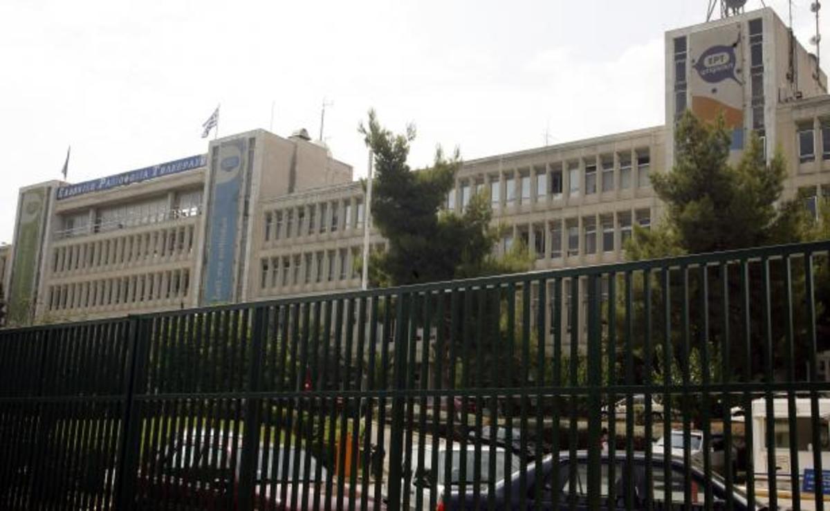 Η ΕΡΤ κατεβαίνει στις εκλογές! | Newsit.gr