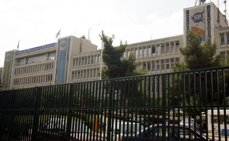 Ο Νίκος Σίμος θα είναι ο νέος πρόεδρος της ΕΡΤ | Newsit.gr