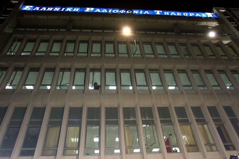 Το… γενικό black out στην ΕΡΤ | Newsit.gr