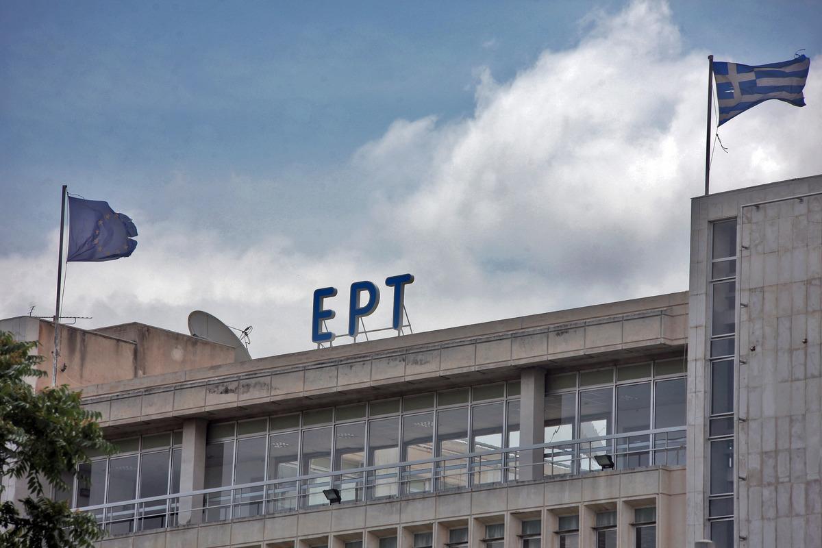 Η ΕΡΤ αναζητά το πρόγραμμά της… με καθυστέρηση!   Newsit.gr