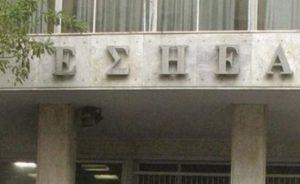 Καταδίκη της ΕΣΗΕΑ για την επίθεση χάκερ στο Αθηναϊκό Πρακτορείο Ειδήσεων