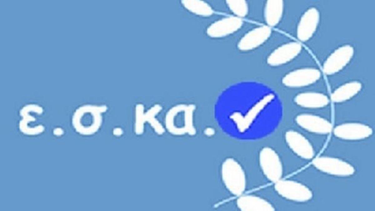 Απορρίφθηκε το αίτημα του Παναθηναϊκού από το ΕΣΚΑΝ | Newsit.gr