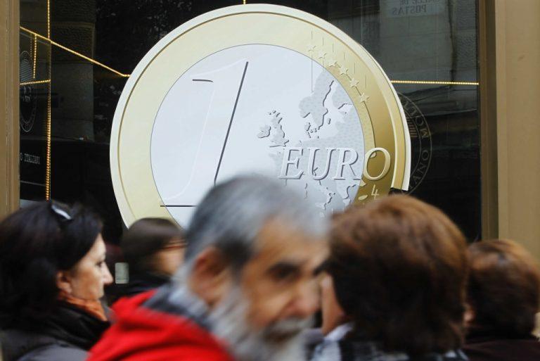 Νέο πακέτο έκτακτων μέτρων για τη μείωση του χρέους | Newsit.gr