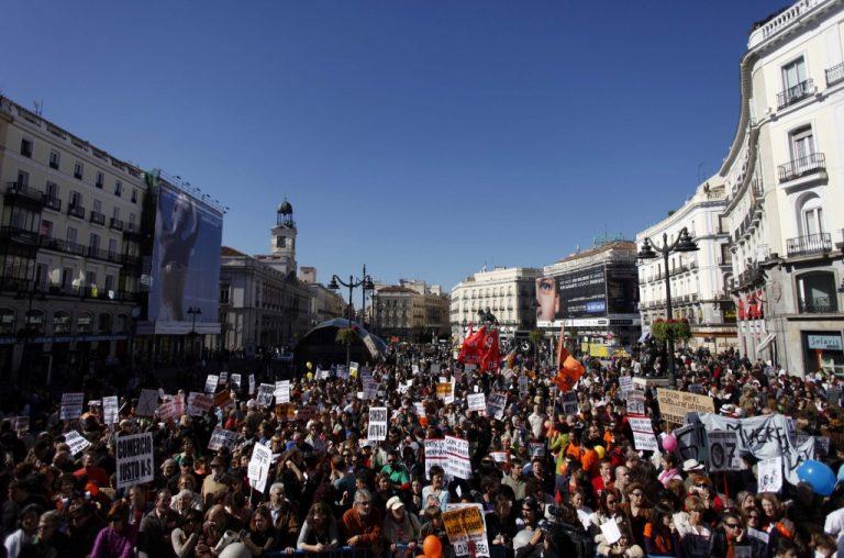 Ισπανία: Αυξήθηκε ο αριθμός των ανέργων | Newsit.gr