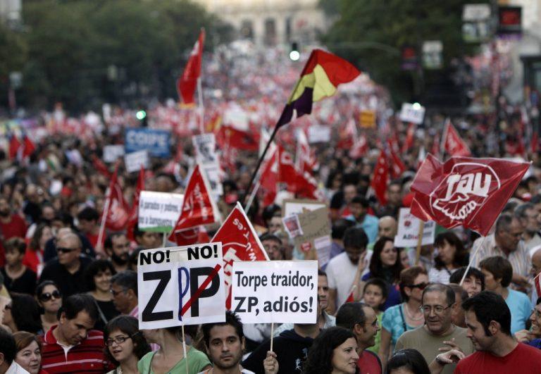 Πάνω από 4 εκατ. άνεργοι στην Ισπανία   Newsit.gr