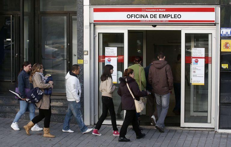 Πάνω από 25% η ανεργία στην Ισπανία   Newsit.gr