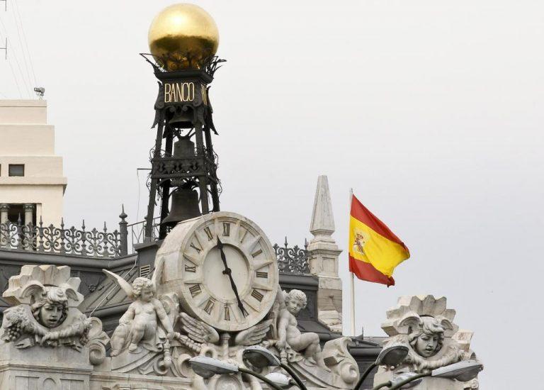 """Θα ζητήσει βοήθεια η Ισπανία το Σαββατοκύριακο; – """"Ο μεγαλύτερος κίνδυνος της οικονομίας μας είναι η χαμένη εμπιστοσύνη""""   Newsit.gr"""