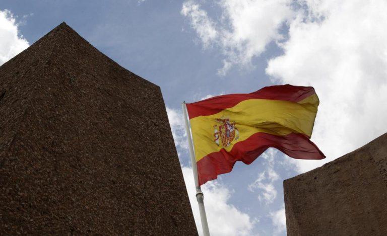 Παρά την βοήθεια ο Fitch υποβάθμισε δύο μεγάλες ισπανικές τράπεζες | Newsit.gr