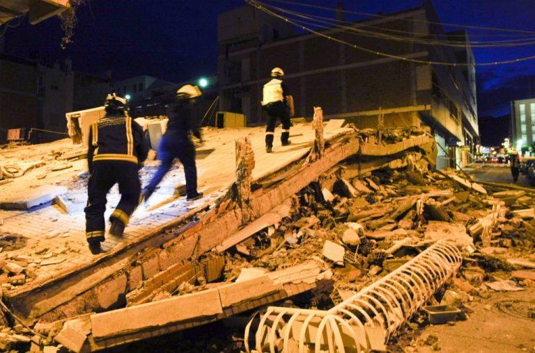 Ισπανία: Βίντεο ντοκουμέντο την ώρα του σεισμού | Newsit.gr