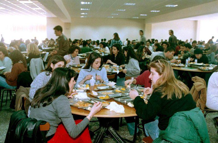 Hλεία: Χωρίς φαγητό οι μισοί φοιτητές των ΤΕΙ! | Newsit.gr