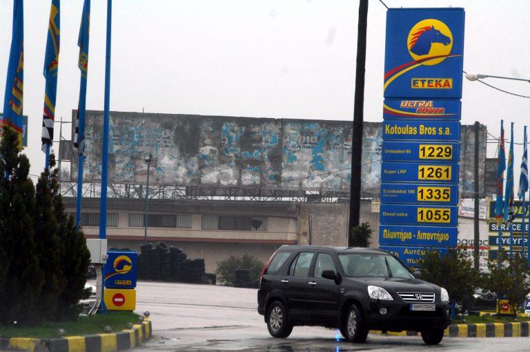 Βροχή από σφαίρες σε πρατήριο βενζίνης | Newsit.gr