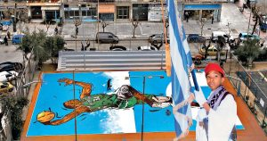 Αντετοκούνμπο: Τσολιαδάκι με τη σημαία στο σχολείο! Οι βαθμοί του… [pics]