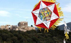 Καθαρά Δευτέρα: Έθιμα ανά την Ελλάδα